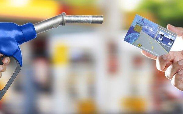 امکان سوختگیری با قیمت آزاد برای کارتهای سوخت شخصی فراهم شد