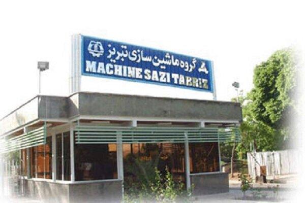 آخرین وضعیت کارخانه ماشین سازی تبریز