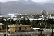 ۱۴ واحد تولیدی شهرک صنعتی «چرام» غیر فعال است
