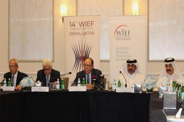 قطر سال آینده میزبان مجمع جهانی اقتصاد اسلامی خواهد بود
