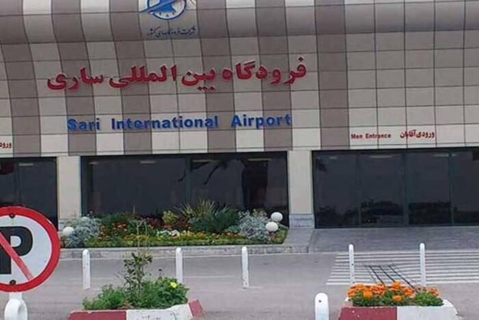 شمار پروازهای فرودگاه بین المللی ساری افزایش یافت