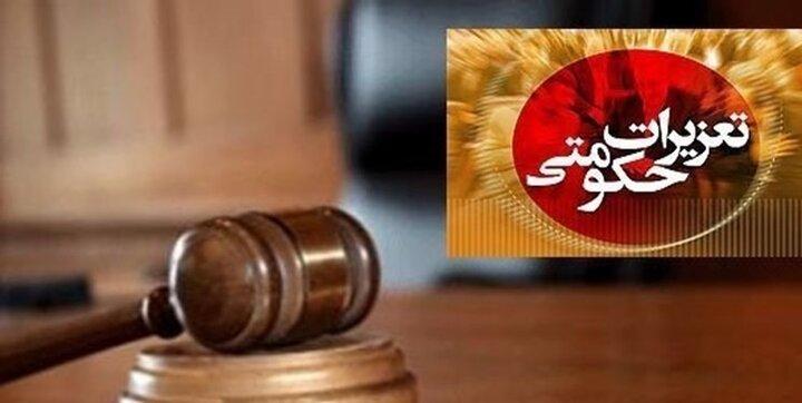 جریمه ۴۵۰ هزار یوان چین برای وارد کننده ام دی اف خام در تبریز