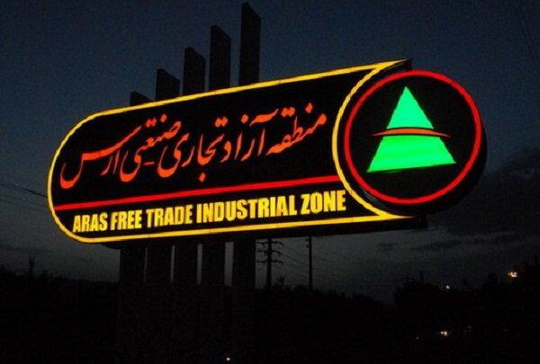 ۲۰۰ سند گواهی صادرات از منطقه آزاد ارس به اوراسیا و ترکیه صادر شد