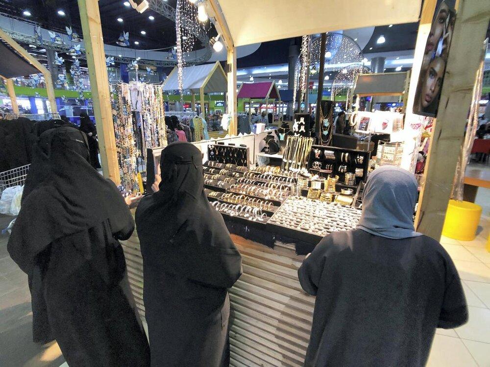 مقررات جدید دولت عربستان برای فعالیت بنگاههای اقتصادی