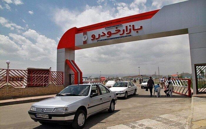 بازار خودرو شرق تبریز با گنجایش ۵۰۰ خودرو در ۲ سالن به بهرهبرداری رسید