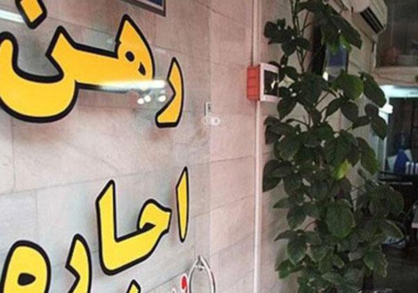 قیمت رهن و اجاره خانه و آپارتمان در فیروزکوه