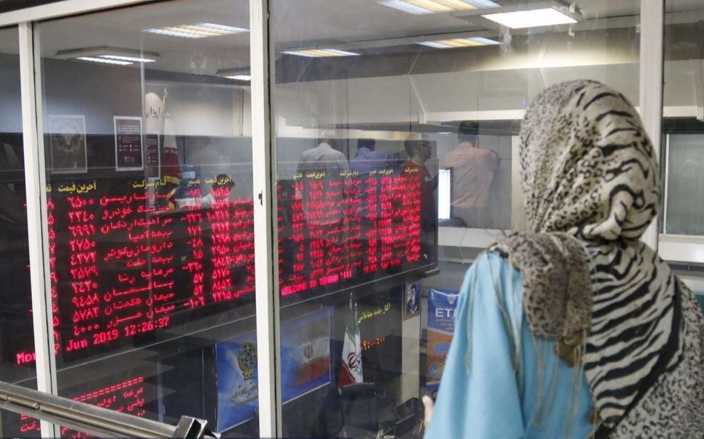 روز عجیب بازار سرمایه؛ تبدیل رشد ۲۵۰۰ واحدی به سقوط ۶۹۰۰ واحدی/ بورس، در انتظار گزینههای آرامش بخش