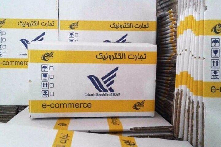 افزایش اقبال بوشهریها به خرید اینترنتی؛ پست عصای دست کسبوکارها شد