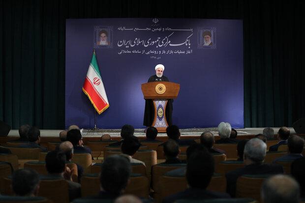 اجرای مدیریت نرخ سود و کنترل نقدینگی از شنبه در کلیه بانک ها / روحانی: من اقتصاد بلد نیستم