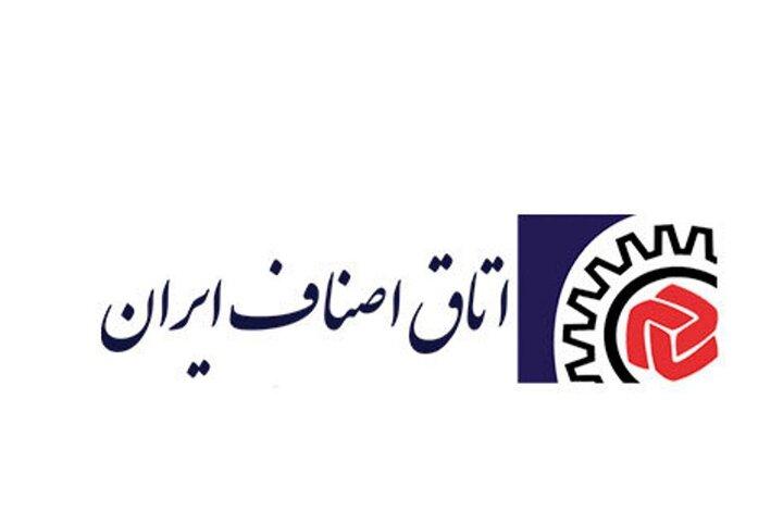 اصناف خوزستان متضرر شدهاند/ ضرورت توقف تشکیل پرونده برای اصناف