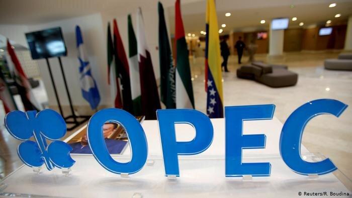 روند صعودی و رو به رشد تقاضای جهانی نفت در سال ۲۰۲۰