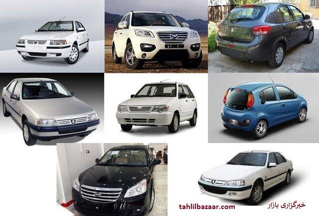 قیمت خودرو در یکم آبان  ۱۳۹۹