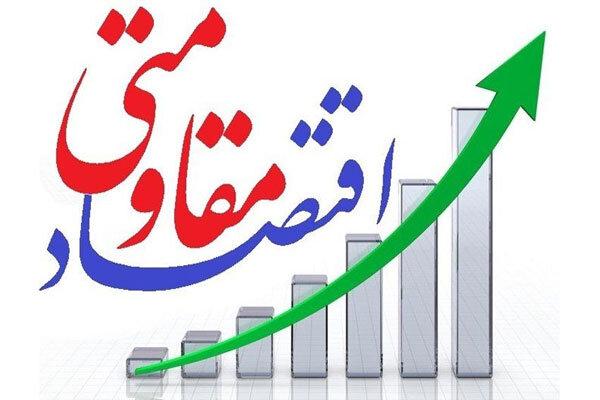 ۷۰ هزار میلیارد ریال به طرحهای اقتصاد مقاومتی بوشهر اختصاص مییابد
