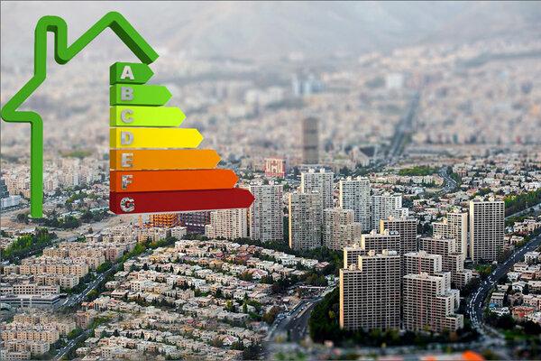 شهرداری ها مقصر هدر رفت بالای انرژی در ایران هستند