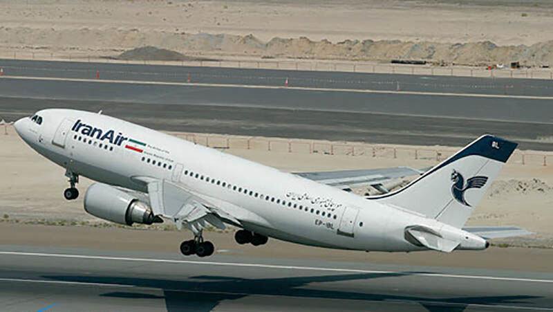 انجام سومین پرواز فوقالعاده «هما» به قطر