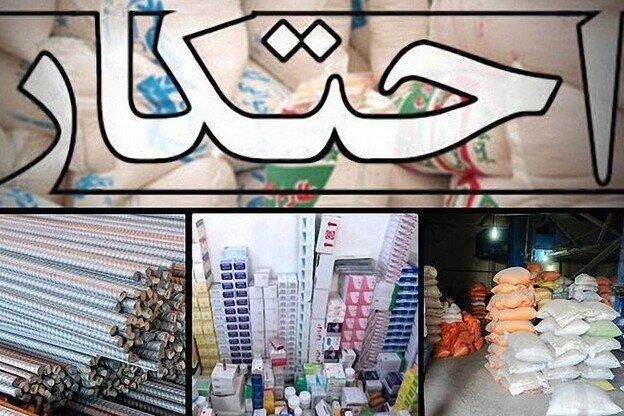 ۴.۵ هزار رادیاتور خودرو در زنجان کشف شد/ برخورد جدی با احتکار