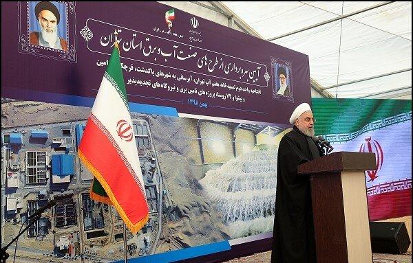 افتتاح ۱۳۳ پروژه مهم آب و برق در ۲۲ استان از مهرماه تاکنون
