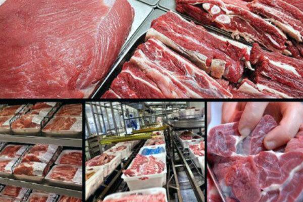 قیمت روز گوشت قرمز در ۲۹ دی ۱۳۹۹