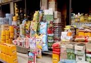 ۲۳ هزار تن کالای اساسی در بازار لرستان توزیع شد