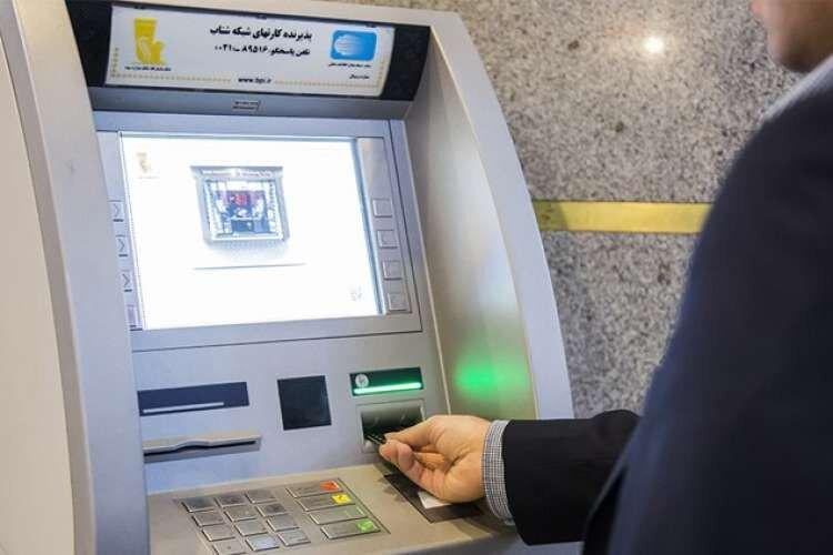 ناهمخوانی افزایش کارمزد بانکی با تورم ۴۰ درصدی