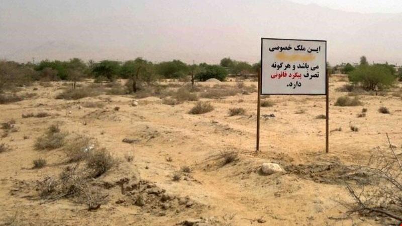 اجرای طرح کاداستر در اراضی ملی زنجان به یک میلیون هکتار می رسد
