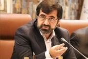 نیروگاه زمین گرمایی مشگین شهر تا خردادماه افتتاح می شود