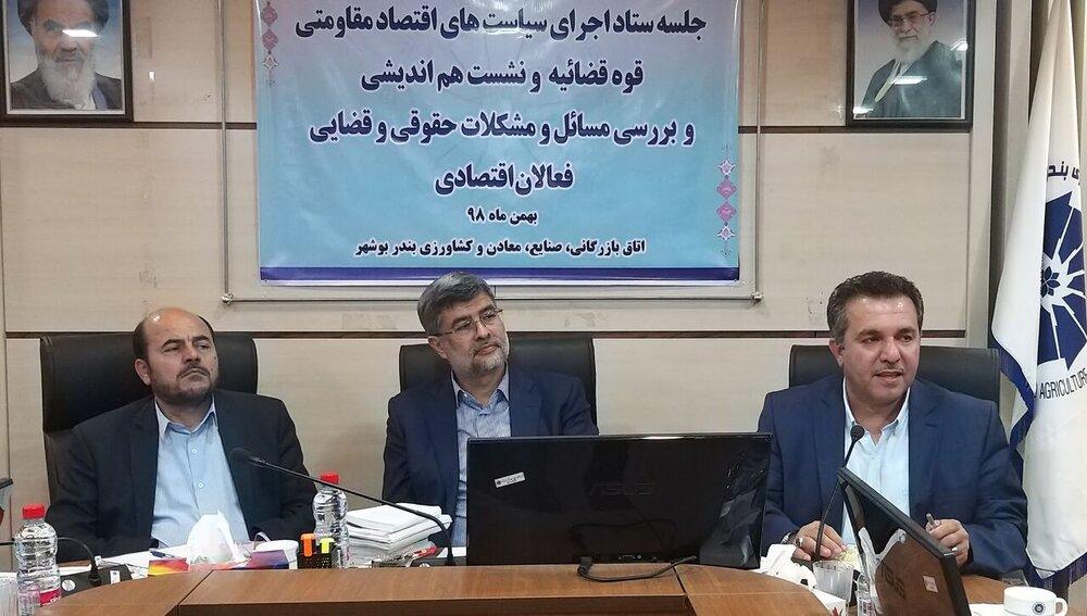 اتاق بازرگانی بندر بوشهر برای ایجاد شعبه دادگاه اقتصادی آمادگی دارد