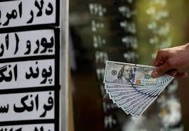 بازگشت دوباره دلار به کانال ۲۵ هزار تومان  بازار همچنان در انتظار سیاست گذاری های دولت رئیسی