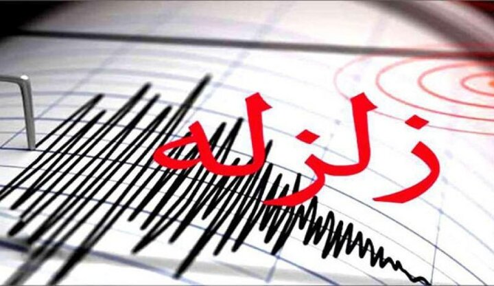 وقوع زمین لرزه ۴.۱ ریشتری در اشکنان/ خسارتی گزارش نشد