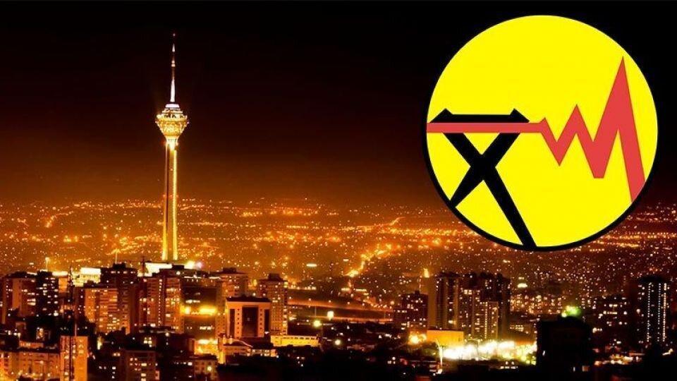 قطع برق ۳۰۰ اداره پرمصرف در شهر تهران