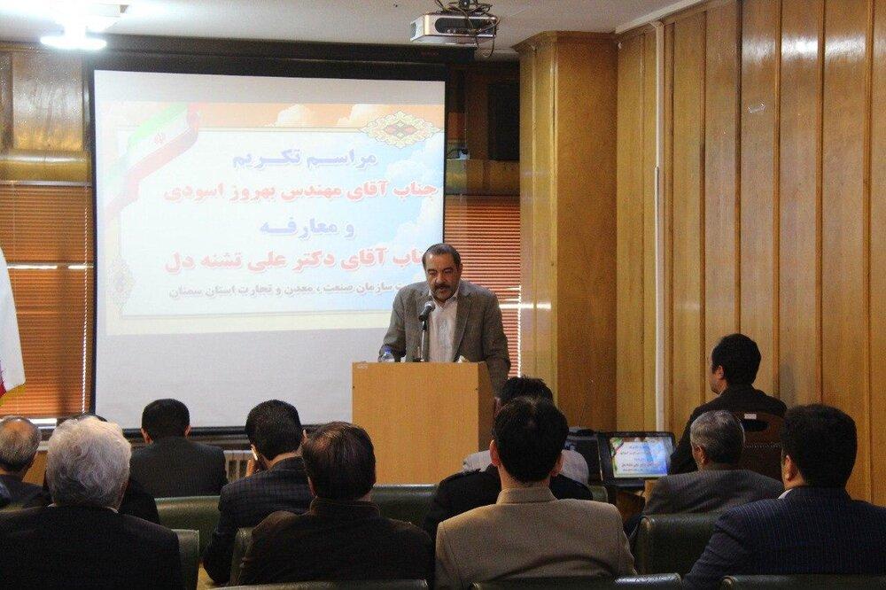 صنایع کوچک ۹۰ درصد صنعت استان سمنان را شامل می شوند