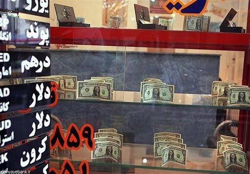 دلار و یورو در صرافی ها ارزان شد
