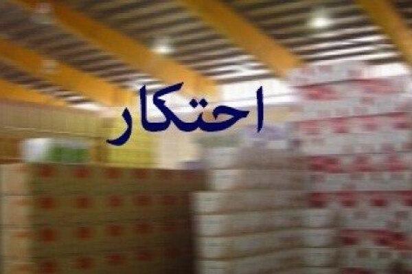 تشکیل ۱۶ پرونده تخلف بهداشتی در زنجان/ هیچ خط قرمزی در برخورد با محتکران نداریم