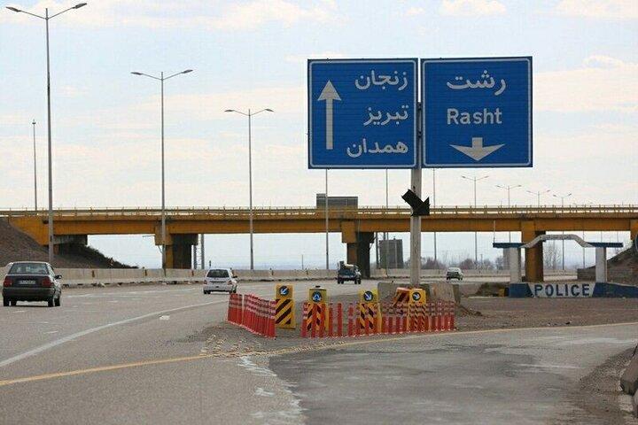 تردد خودروهای غیربومی به گیلان ممنوع شد