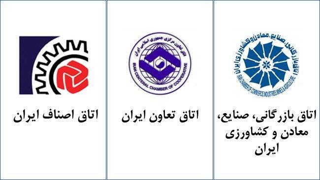 درخواست اعمال حمایتهای ویژه از بخشهای اقتصادی تا شهریور ۹۹