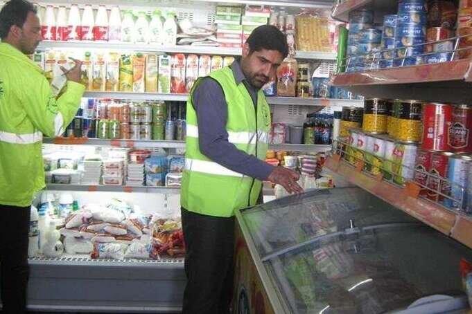 ۱۵۶ هزار بازرسی از واحدهای اقتصادی سیستان و بلوچستان انجام شد