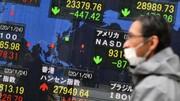 بازار سهام سبزپوش آسیا و اقیانوسیه
