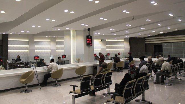 انسداد حسابهای بانکی فاقد شناسه معتبر تا خرداد ۹۹