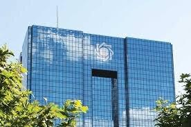 رییس بانک مرکزی باید قدرت نه گفتن داشته باشد/ اغماض بانک مرکزی نسبت به تخلفات بانکی!