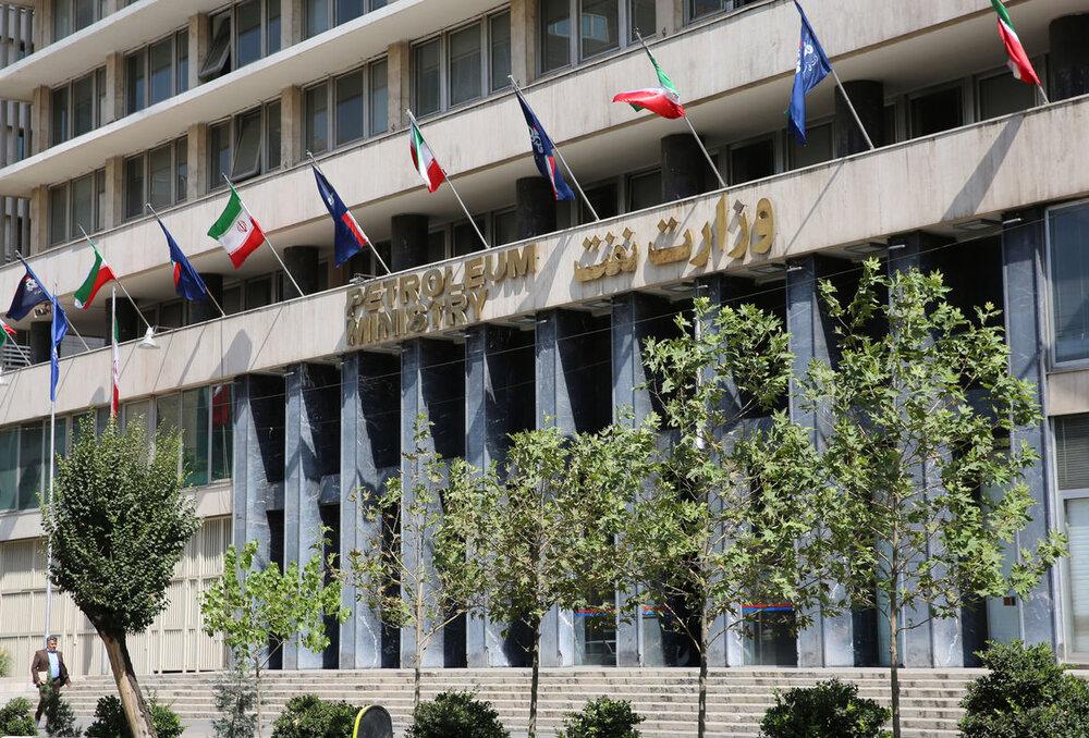 آییننامه سیاستهای پژوهش و فناوری وزارت نفت ابلاغ شد