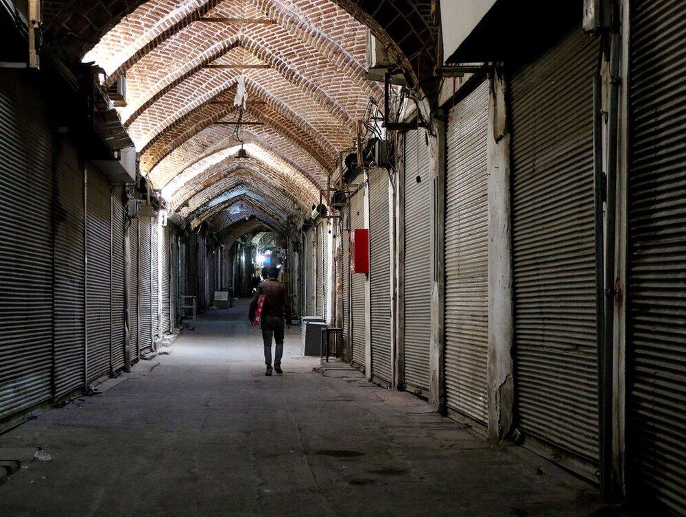 بازار تبریز تعطیل نمیشود