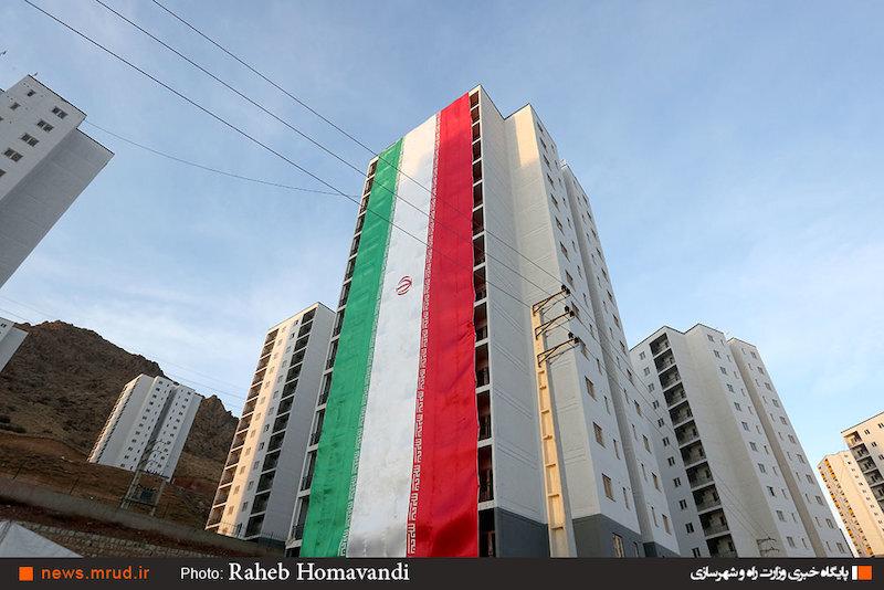 آغاز ثبت نام مرحله دوم طرح اقدام ملی مسکن در تهران