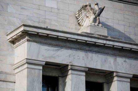 اقدام تاریخی فدرال رزرو؛ نرخ بهره صفر شد