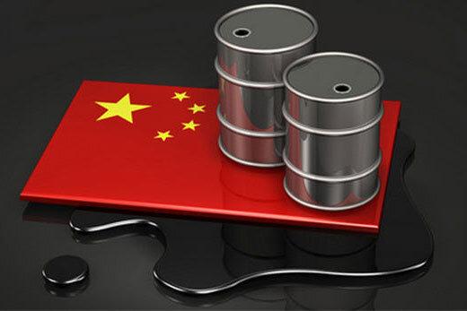 کاهش فرآوری نفت در پالایشگاههای چین