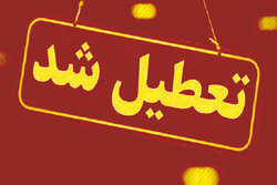 تعطیلی بنگاه های خودرو  و املاک در فردیس با دستور قضایی