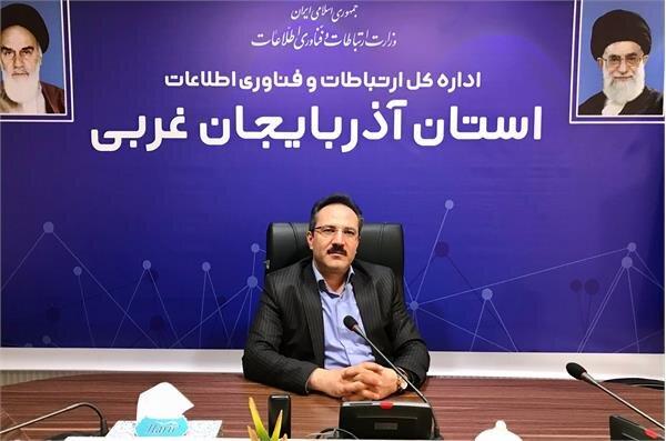 مصرف اینترنت در آذربایجان غربی ۳۰ درصد افزایش یافت