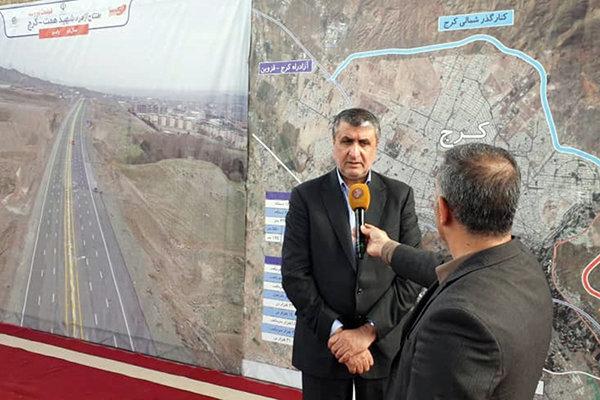تردد در آزادراه همت-کرج از ۲۹ اسفند برقرار میشود