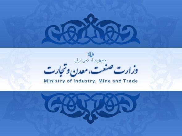 «فاطمی امین» گزینه وزارت صمت