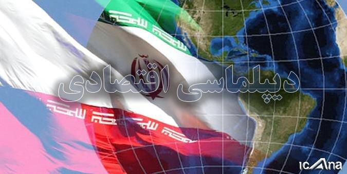 صربستان بازاری امن و مطمئن برای محصولات ایرانی/ تبادلات تجاری توسعه می یابد
