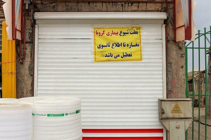 محدودیتهای مشاغل در استان بوشهر آغاز شد